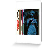 Mirror, mirror... Greeting Card
