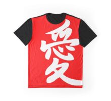 Love - 愛 - Japanese Calligraphy Graphic T-Shirt