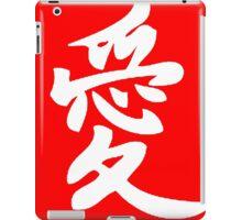 Love - 愛 - Japanese Calligraphy iPad Case/Skin