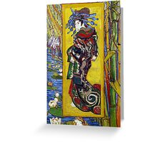 Vincent van Gogh Courtesan Greeting Card