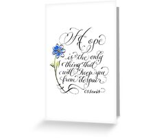 Inspirational CS Lewis Hope quote Greeting Card