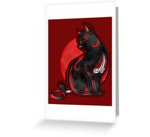 Artistic Abstract Black Cat with 3D effect Greeting Card