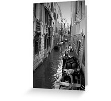 Gondoliers Getting Ready ~ Black & White Greeting Card
