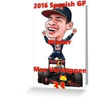 2016 Spain GP Winner Greeting Card