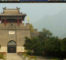 Walking the Walk ~ Great Wall of China at Huangyaguan Sticker