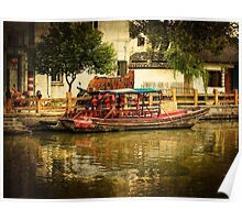 Life Along the River ~ Where old and new China meet Poster
