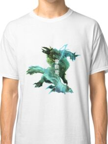 Monster Hunter - Jinouga Classic T-Shirt