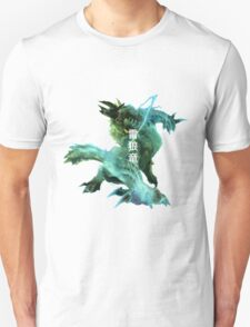Monster Hunter - Jinouga Unisex T-Shirt
