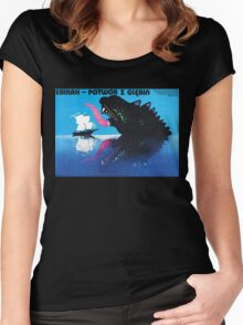The Sea Monster Women's Fitted Scoop T-Shirt