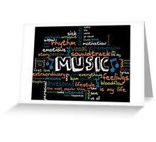 Musik ist alles - Alles ist Musik! Greeting Card