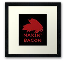 Bacon Lovers Framed Print