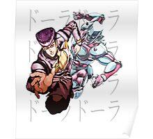 Josuke Higashikata - Jojo's Bizarre Adventure Poster