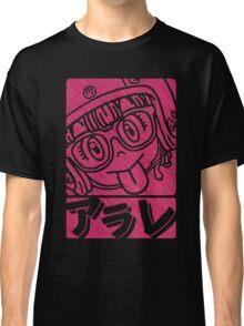 Ncha!! Classic T-Shirt
