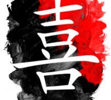 JOY - LUCKY KOI INK PRINT Sticker