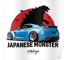 Nissan GTR. Japanese Monster (blue) Poster