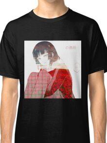 Transparent Classic T-Shirt