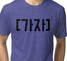 Let's Go! Korean 가자 Tri-blend T-Shirt