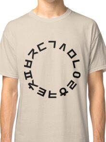 Korean Alphabet Hangul Consonants Classic T-Shirt