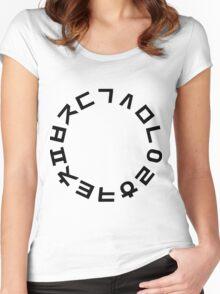 Korean Alphabet Hangul Consonants Women's Fitted Scoop T-Shirt