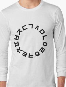 Korean Alphabet Hangul Consonants Long Sleeve T-Shirt