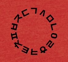 Korean Alphabet Hangul Consonants Tri-blend T-Shirt