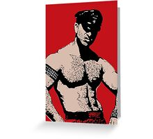 The Snarl Collection Greeting Card