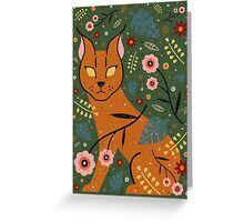Caracal Cub Greeting Card