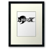 Sonic Japan Framed Print