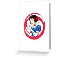 Punk princesses #1 Greeting Card