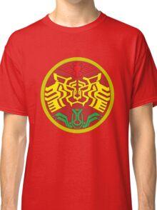 kamen rider Classic T-Shirt