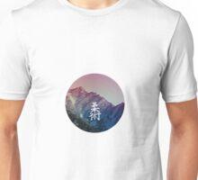 Aesthetic Mountain Unisex T-Shirt