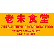 ZHU'S AUTHENTIC HONG KONG FOOD Photographic Print