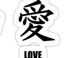 Kanji Peace Love Violin Sticker