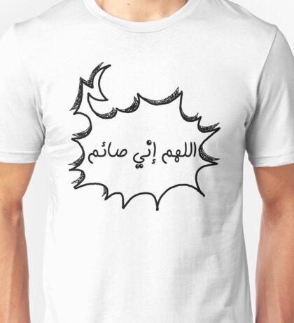 Ramadan fasting shirt Unisex T-Shirt