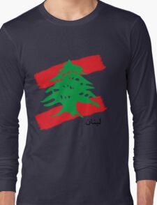 Lebanon flag العلم اللبناني Long Sleeve T-Shirt