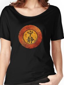 Serenity Symbol Women's Relaxed Fit T-Shirt