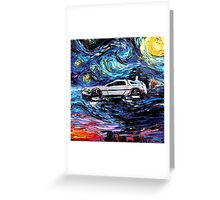 Pop Culture Mashup - Back to Van Gogh  Greeting Card