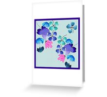 Gorgeous Watercolor Floral Pattern Greeting Card