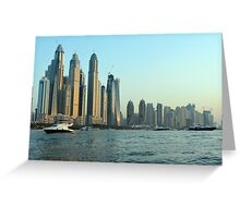 13 March 2016. Photography skyscrapers skyline from Marina and sail boats from Dubai, United Arab Emirates. Greeting Card