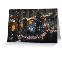 13 March 2016. Photography of tall buildings in Marina Bay at night from Dubai, United Arab Emirates. Greeting Card