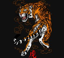 TIGER RAGE Unisex T-Shirt