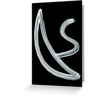 Alchemical Symbols - Silver Seven Inverted Greeting Card