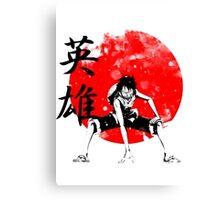 mugiwara  Canvas Print