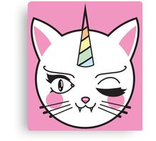Unicorn Cat - Outgoing Introvert Spirit Animal Canvas Print