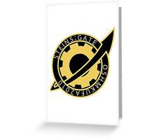 Steins;Gate - Member Badge Greeting Card