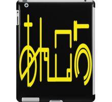 Cryptic - あんごう - Japanese Calligraphy 2 iPad Case/Skin