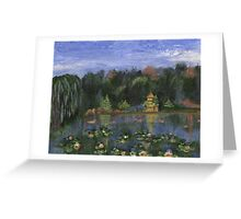 Golden Pagoda Greeting Card