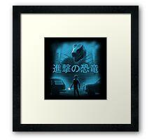 Attack on Dinosaur Framed Print