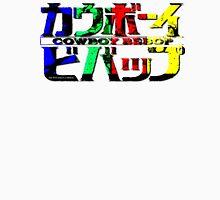 Space Cowboy Title Unisex T-Shirt