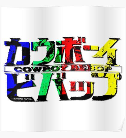 Space Cowboy Title Poster